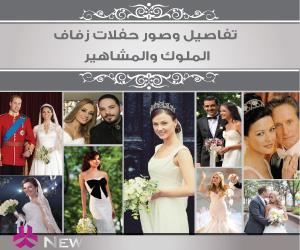 Arabic-C&R_banner